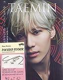 TAEMIN Sayonara Hitori (SINGLE+DVD) (F.LTD) (Japan Version) [+TAEMIN autograph photo][+SHINee poster][+TAEMIN 24K autograph EM filter][+Postcard][+Sticker]
