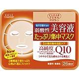 クリアターン Q10エッセンスマスク a (コエンザイムQ10)26回分