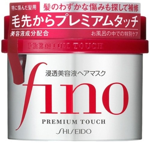 Shiseido Fino Premium Touch Hair Mask, 1 Ounce
