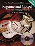 ART OF ACOUSTIC BLUES        GUITAR:RAGTIME & GOSPEL             BOOK/DVD