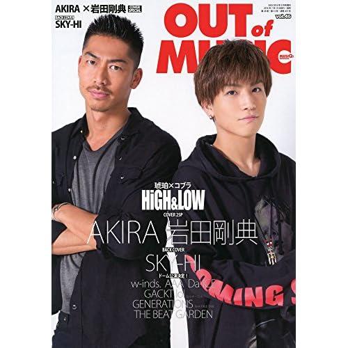 MUSIQ? SPECIAL OUT of MUSIC (ミュージッキュースペシャル アウトオブミュージック) Vol.46 2016年 08月号