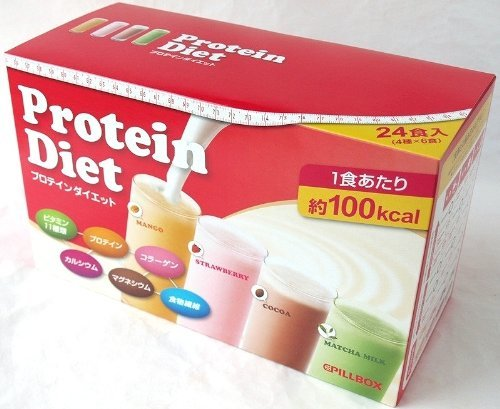 PILLBOX ProteinDiet ピルボックス プロテインダイエット 744g ×2箱 4つの味のシェイク