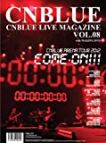 CNBLUE LIVE MAGAZINE Vol.8 [DVD]