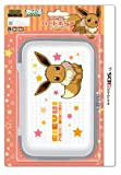 Pokemon Eevee Hard Case For Nintendo 3DS LL (Japan Import)