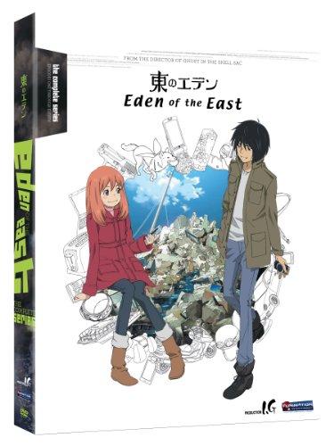 東のエデン / Eden of the East: Complete Series [DVD] [Import]