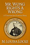 Mr. Wong Rights a Wrong: A Victorian San Francisco Story