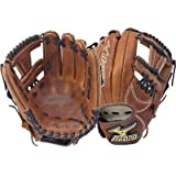 Mizuno GMVP1150B1 MVP Baseball Fielder's Mitt (Copper, 11.50-Inch, Right Handed Throw)