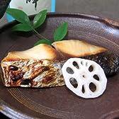 西京味噌漬け詰合せ(的鯛2切 鰆2切 鰤2切 金目鯛1尾)