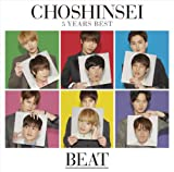 5 Years Best ‐BEAT‐ (通常盤)