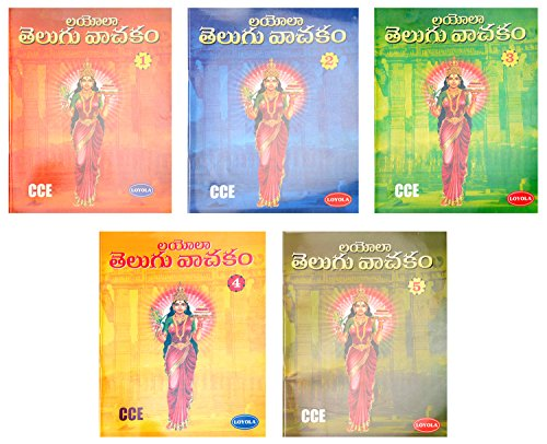Loyola Publications Telugu Vachakam Book Series (Set Of 5)