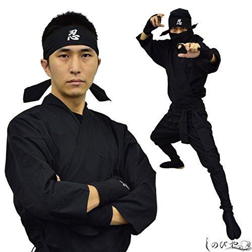本格大人用忍者スーツセット Mサイズ