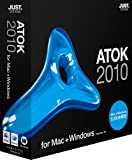 ATOK 2010 for Mac + Windows 通常版