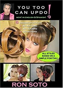 You Too Can Updo! by Ron Soto (DVD)