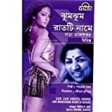 Pamela Jain | Zum Zum Ratree Naame | Free Preview | Download MP3 Bengali Bangla Songs Online