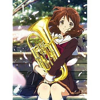 響け!ユーフォニアム 1 [Blu-ray]