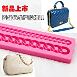 Diamond Chain Silicone Fondant Mold Cake Decorating Pastry Gum Pastry Tool Kitchen Tool Sugar Paste Baking Mould Cookie Pastry