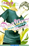 Don't Worry Mama (Yaoi Novel) (156970886X) by Narise Konohara