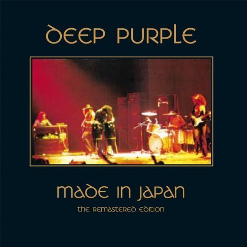Made In Japan: The Remastered Edition by Emd Int'l 【並行輸入品】