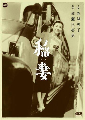 稲妻 [DVD]   「浦辺粂子」の検索結果|表紙.JP