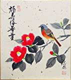 西尾志保 『椿に小禽』 2 色紙