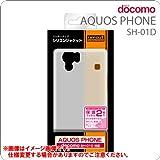 レイアウト docomo AQUOS PHONE SH-01D用シルキータッチシリコンジャケット/ホワイト RT-SH01DC1/W