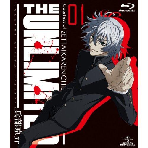 THE UNLIMITED 兵部京介 (初回限定版) 全6巻セット [マーケットプレイス Blu-rayセット]