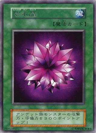 R◇紫水晶