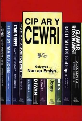 Cip ar y Cewri