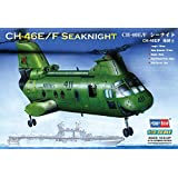 "Hobby Boss American Ch 46 F ""Sea Knight"" Airplane Model Building Kit"