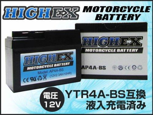 AP HIGH EX バッテリー AP4A-BS 互換品番:YTR4A-BS GTR4A-5 FTR4A-BS KTR4A-5