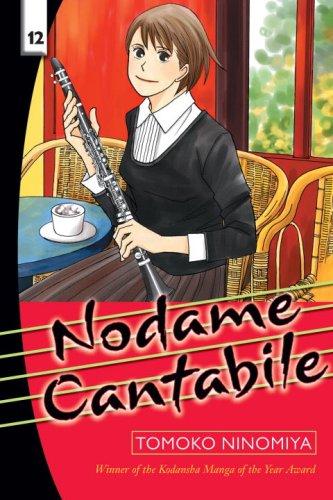 Nodame Cantabile 12 (Nodame Cantabile)Tomoko Ninomiya