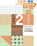 UML 2 Certification Guide: Fundamental & Intermediate Exams (The MK/OMG Press)