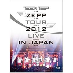 Zepp Tour: 2012 Live in Tokyo