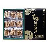 新垣カミ菓子店 ちんすこう 大 黒包装