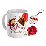Sky Trends Valentine Combo Gift For Friend Printed Coffee Mug Keychain Artificial Rose Gift For Kiss Day Propose day Promise Day Hug Day Rose Day Gifts