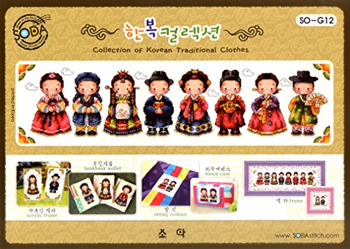 Korea Traditional Costume Hanbok Collection - Cross stitch Kit. SODAstitch SO-G12 (Soda Cross compare prices)