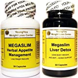 Combo MegaSlim Two In One Extra Strength Weight Loss Pills, Appetite Suppressant, active Fat Burner and Liver Detox for quicker Weight Loss results ~ YoungYou International
