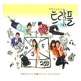 韓国ドラマ トリプル OST