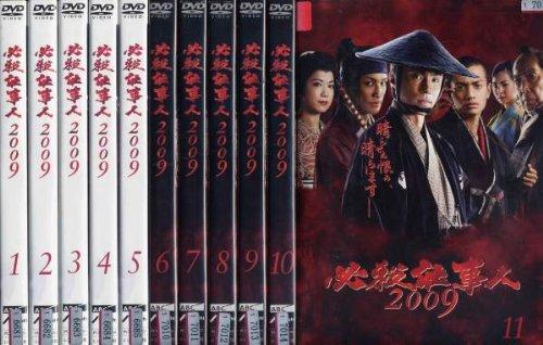 必殺仕事人2009 [レンタル落ち] (全11巻) [マーケットプレイス DVDセット商品]