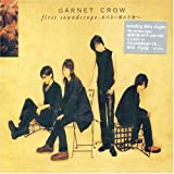 wonder land♪GARNET CROWのジャケット