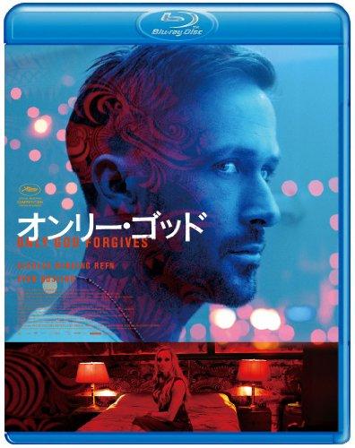 オンリー・ゴッド スペシャル・コレクターズ・エディション [Blu-ray] -