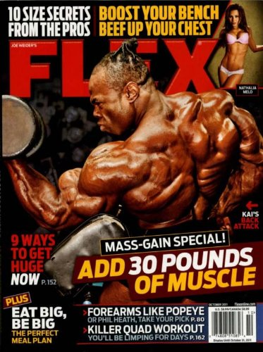 Flex [US] October 2011 (単号)