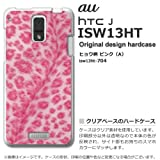 au ISW13HTケース・カバー HTC J au ヒョウ柄 ピンク(A) isw13ht-704