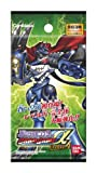 Digimon UNDERGROUND WARRIORS (japan import)