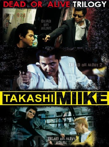 Takashi Miike collection (dead or alive trilogy)