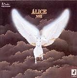 ALICE VIII