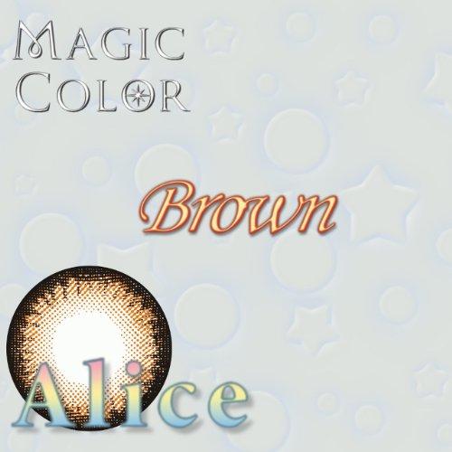 マジックカラー アリスブラウン 2枚