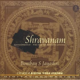 Shravanam - Music For Meditative Listening