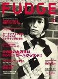 FUDGE (ファッジ) 2008年 10月号 [雑誌]