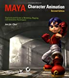 img - for Maya Character Animation, 2nd Edition book / textbook / text book